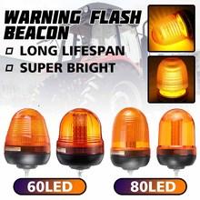 Luz de advertencia LED para coche o camión, luz estroboscópica intermitente giratoria, baliza luminosa, señal intermitente de seguridad, alarma Trialer para vehículo, barco 12V - 24V