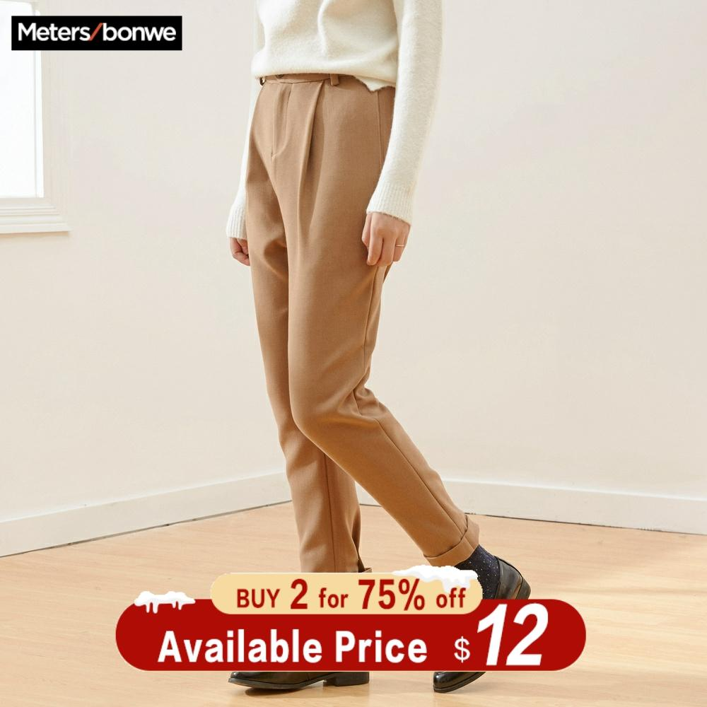 Metersbonwe New Fashion Women Woven Trousers Official Autumn Winter Straight Pants Elastic High Waist Female Casual Loose Pant