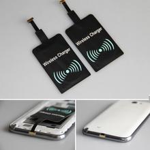 Qi Беспроводной приемное устройство для беспроводной зарядки для мобильного телефона Android Micro USB Универсальное быстрое Беспроводной Зарядное устройство для huawei samsung Xiaomi
