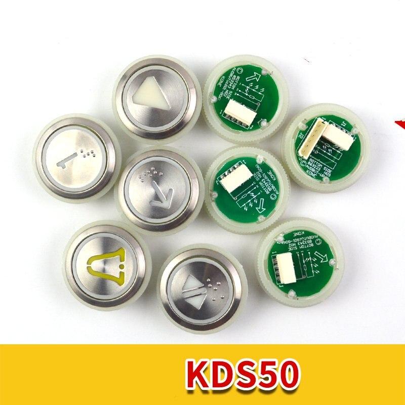 5pcs/lot KONE Elevator Button KDS50 KDS300 Digital Arrow Braille Shiny Stainless Steel Button Elevator Accessories DB073