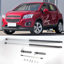 Car Engine Hood Cover Support Lift Rod Gas Spring Shock Hydraulic Rod Strut Bars For 2016 2017 2018 Chevrolet TRAX Car-styling gas spring free shipping car auto 90kg 900n force ball studs lift strut metal gas spring 900mm 400mm