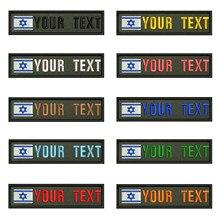 Fundo verde israel bandeira 10x2.5cm bordado nome personalizado texto remendo listras crachá ferro ou velcro remendos de apoio