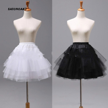 SATONOAKI, высокое качество,, белая балетная юбка-пачка, фатиновая гофрированная короткая кринолиновая Свадебная Нижняя юбка, Женский подъюбник для девочек, jupon