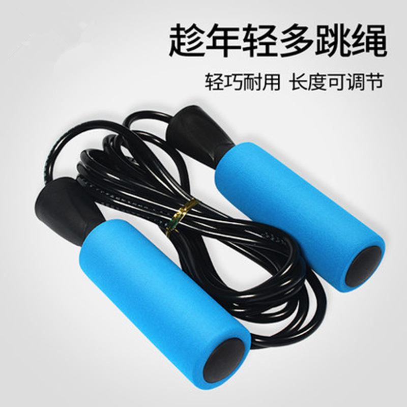 Jump Rope Children Sports Jump Rope Fitness Losing Weight Adult Primary School STUDENT'S The Academic Test For The Junior High S