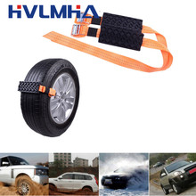 Anti slip Tire Wheel Chain Emergency Snow Chains For Ice/Snow/Mud/Sand Road Safe Driving Truck SUV Auto Car