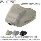 Car DVR Registrator ...