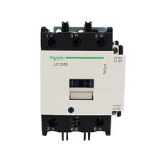 Schneider AC contactor LC1D80 80A B7C F7C M7C Q7C 24V 110V 220V 380V