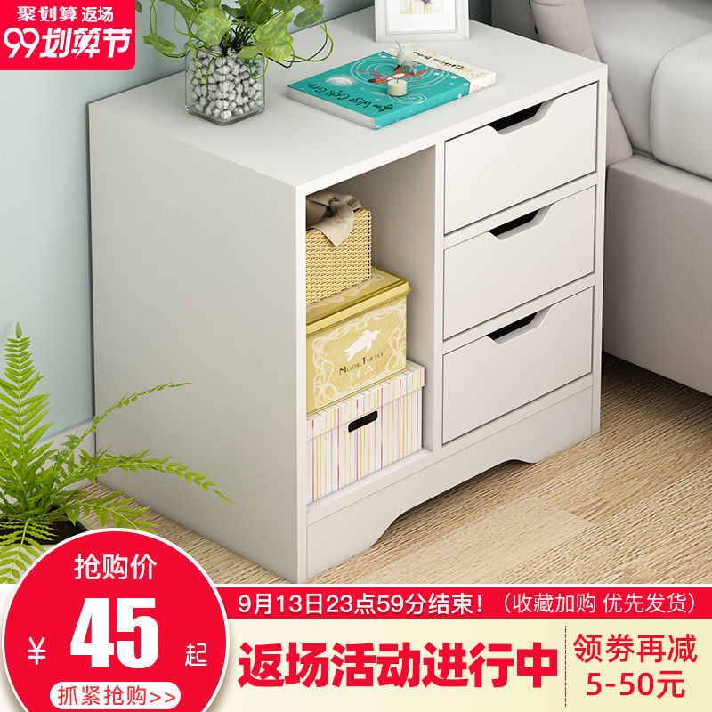 Bedside Cabinet Shelf Simple Modern Bedside Table Bedroom Small Storage Cabinet Simple Storage Cabinet Economy