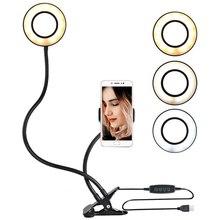Dozzlor светодиодов новинка освещение USB сотовый телефон кольцо света селфи 3 цветов регулируемый видео макияж трансляция камеры повышении заполнить