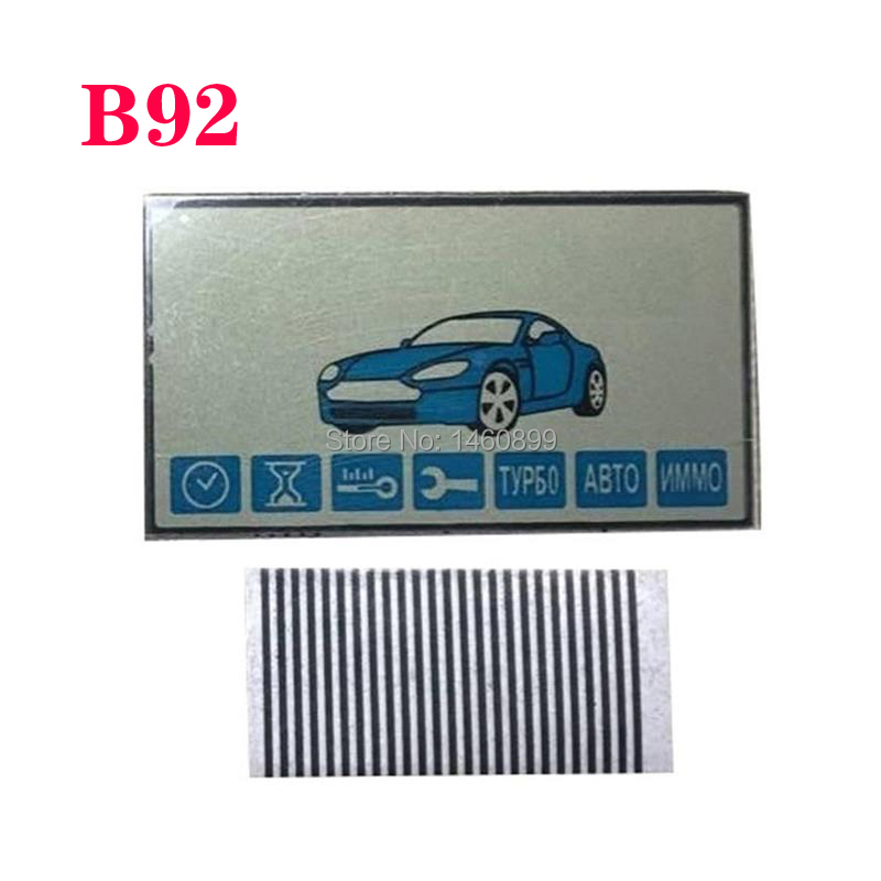 B92 LCD Display Flexible Cable For Keychain Starline B92 LCD Remote Controller Fob Display With Zebra Stripes