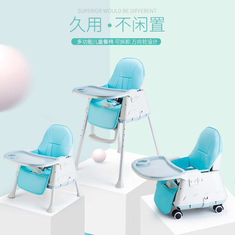 Large Baby Dining Chair Children's Dining Chair Multi-functional Foldable Portable Baby Chair Dining Table Chair Chair Chair