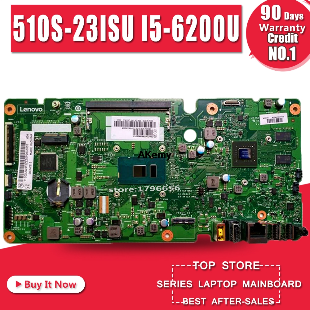 Lenovo ThinkCentre M92z All-In-One AIO Intel Motherboard MS-7765 IQ77SN 03T6452