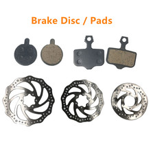 цена на Disc Braking Brake pads disc for FLJ electric scooter 120 140 160mm disc brake pads pieces