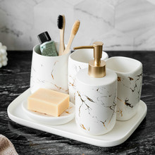 Nordic Marble Texture Bathroom Supplies Kit Matte Ceramic Bathroom Accessories Set Soap Dispenser -Toothbrush Holder-Soap Dish