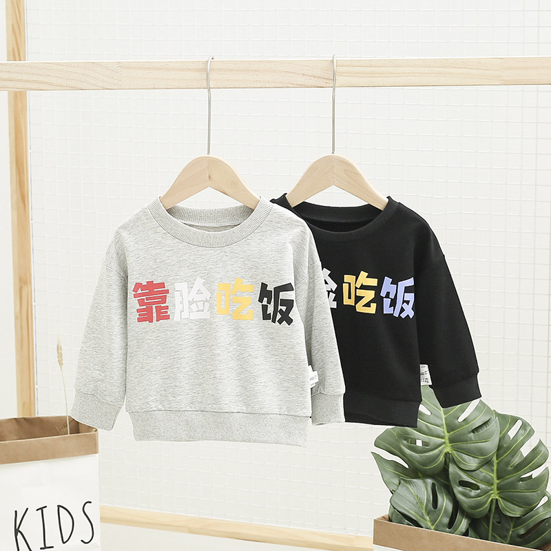 Coat Sweatshirt Baby-Boys-Girls Kids Children Autumn Soft Spring Cotton Long-Sleeve