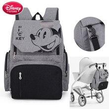 Disney saco de fraldas mochila mickey mouse disney múmia saco de maternidade para cuidados com o bebê saco de fraldas viagem carrinho de criança bolsa livre ganchos