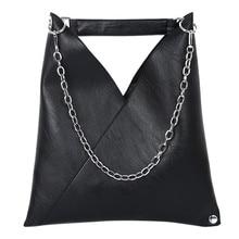 Женская сумка ретро V сумка для бега Женская Повседневная цепь сумка складные многоразовые женские сумка-портфель JU31