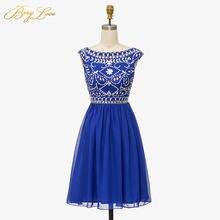 Элегантное платье для выпускного вечера с украшением в виде