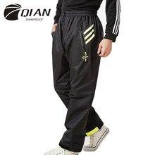 QIAN-Pantalones impermeables para hombre y mujer, impermeables, impermeables, gruesos, para exteriores, para motocicleta, pesca, Camping, equipo de lluvia