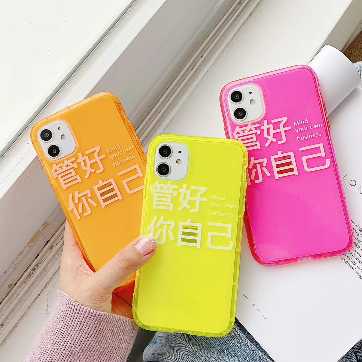 Personality Chinese Character Fluorescent Phone Case For iPhone 11 Pro XR X XS Max 7 8 Plus Case Soft Silicone TPU Cover