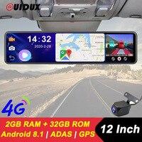 QUIDUX 12'' 4G Car DVR Mount Android 8.1 ADAS Rear View Mirror Camera FHD 1080P WiFi GPS Dash Cam Registrar Video Recorder 2+32G