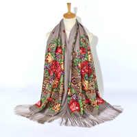 Bufanda de algodón estampada Invierno chal ruso largo Bufandas Invierno Mujer anacardo Wrap Babushka cabeza bufanda estolas España Mujer