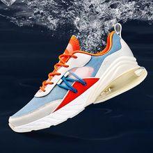 ONEMIX Summer Sneakers For Men Running Shoe For Outdoor Jogging Shoes