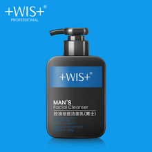 WIS Men Face Cleanser Nature Charcoal Deep Cleaning Anti-Acne Blackhead Remover Oil Control Man Facial Wash 180g