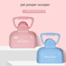 Dog toilet shovel excrement artifact dog toilet stool clip excrement cleaning tools household pet products