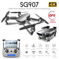 KaKBeir SG907 SG901 GPS Drone with Wifi FPV 1080P 4K HD Dual Camera Optical Flow RC Quadcopter Follow Me VS SG106 E520S E58