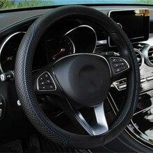 새로운 범용 자동차 스티어링 휠 커버 미끄럼 방지 자동 스티어링 휠 커버 미끄럼 방지 엠보싱 가죽 자동차 스타일링