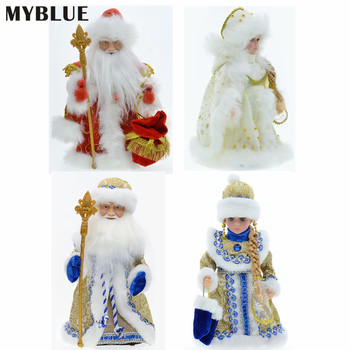 30cm Christmas Ornaments Electric Santa Claus Snow Maiden Musical Dancing Plush Dolls Toys Gift Decoration for Home Navidad 2021 - discount item  30% OFF Home Decor