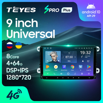 Teyes SPRO PLUS Android Автомобильный мультимедийный плеер для Фольксваген Гольф Поло Шкода Октавия Рапид радио VW Skoda Tiguan Octavia golf 5 6 touran Passat b7 b6  jetta polo tiguan RDS gps NO 2din 2 din 1
