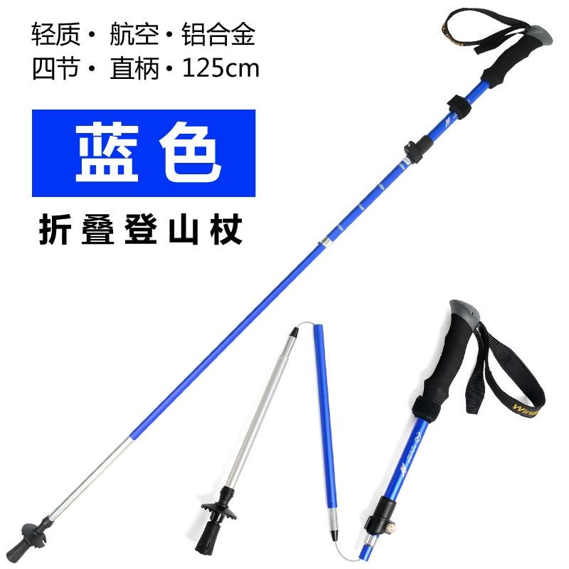 Wind Tour Outdoor Alpenstock Lightweight Three-section Rod Wand Crutches External Lock Telescopic Walking Stick Travel Equipment