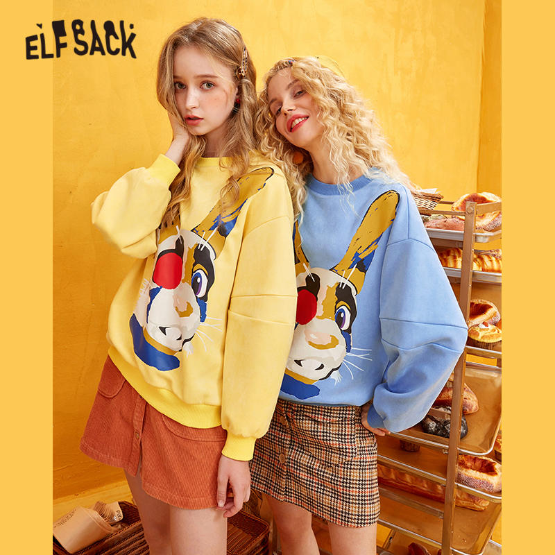ELFSACK Yellow Solid Cartoon Print Casual Pullover Sweatshirt Women 2020 Winter Blue Korean Lantern Sleeve Female Daily Tops