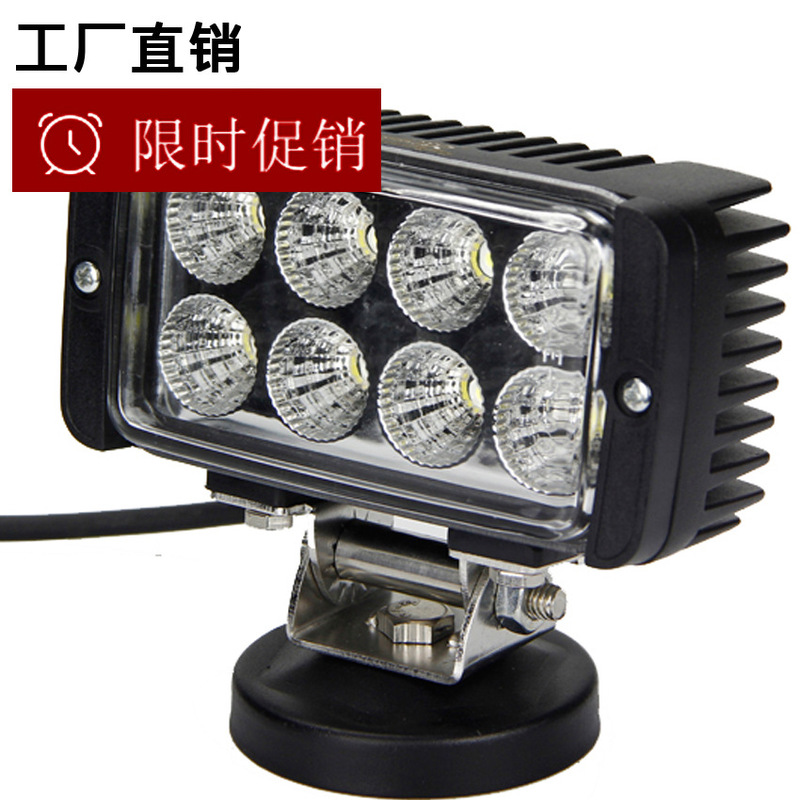 24W Working Light