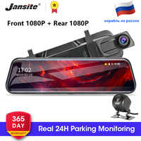 Jansite 10 pulgadas pantalla táctil 1080P coche DVR stream media Dash cámara doble lente Video grabadora espejo retrovisor 1080p cámara trasera