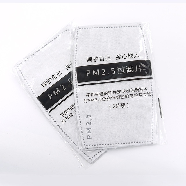 1Pc Cotton PM2.5 Mouth Mask Anti Dust Mask Windproof Mouth-muffle Bacteria Proof Flu With 2 Filters 4