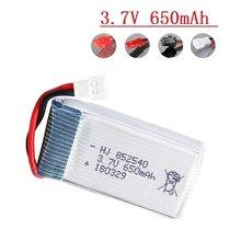 852540 3.7V 650mAh lipo bateria Para Syma X5 X5C X5C-1 X5SC X5SW X6SW H9D H5C L15FW FY550 HJ818 HJ819 3.7V bateria RC Zangão 1pcs