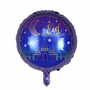 Image 2 - 10Pcs 18Inch Ronde Eid Mubarak Folie Ballonnen Paars Hadj Mubarak Decoraties Helium Ballon Ramadan Kareem Eid Al fitr Levert