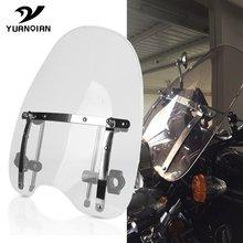 Универсальный лобовое стекло для мотоцикла davidson dyna fatboy