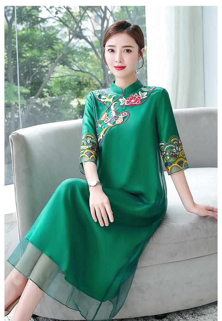 Elegant Ao Dai Qipao Women Embroidery Silk Cheongsam Dress