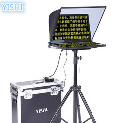 YISHI 22-inch Folding Portable Teleprompter for News Interview Conference Speech Studio Dedicated Teleprompter Speech Reader