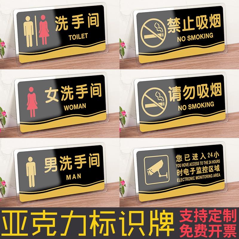 Prohibited Smoking Notice Board Bathroom Indicator Office Door Plate Departmental Boards Careful Steps Landslip