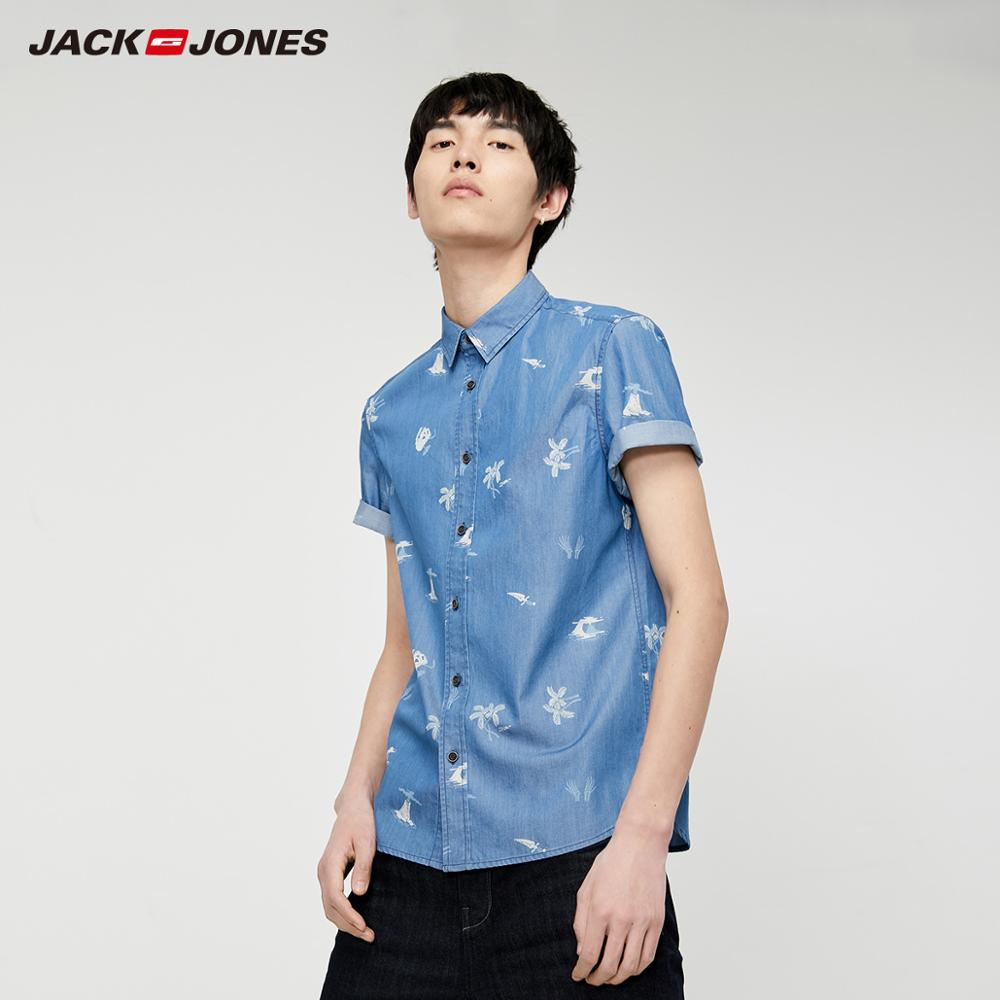 JackJones Men's 100% Cotton Comfortable Printed Short-sleeved Denim Shirt Menswear| 219204525