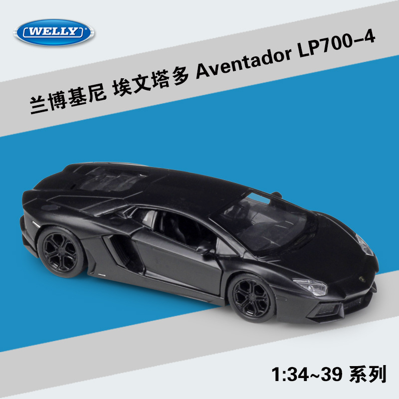 Welly 1:36 Diecast Metal Model Car Toy For Lamborghini AVENTADOR-LP700 Alloy Car Toy Model With Pull Back Function For Kids Gift