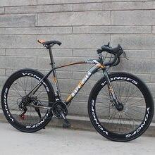 Vélo de route 700c de 26 pouces avec 60 cercles de couteaux pour hommes et femmes, vélo de montagne urbain à vitesse Variable, freins à double disque