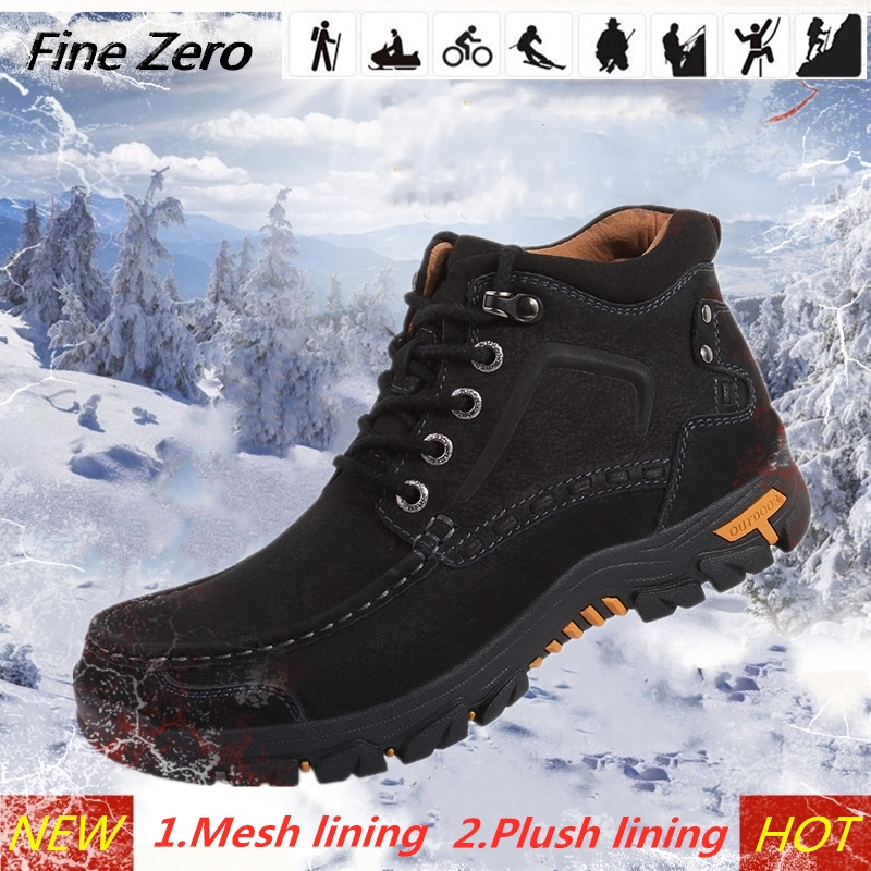 2019 Outdoor Big Size Waterproof Hiking Shoes For Men Suede Breathable Trekking Sneakers Mountain Boots Anti Slippery Sneakers|Hiking Shoes|Sports & Entertainment - title=