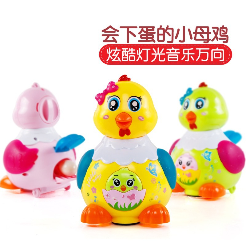 PRE-SALE Lay Eggs Small Hen Toy Electric Universal Hens Lay Eggs Small Animal Music Girl Baby Toy