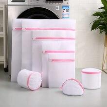 11 tamaño de lavandería de malla de poliéster bolsa organizador casa grueso canasta de red para lavandería bolsas de lavandería para lavadoras sujetador de malla bolsa